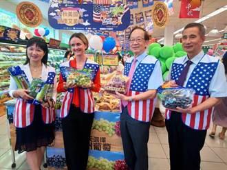 楓康超市47家門店同步販售美國商品
