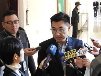 央視稱王金平赴陸求和 江啟臣:無法接受 當事人應向國民黨道歉