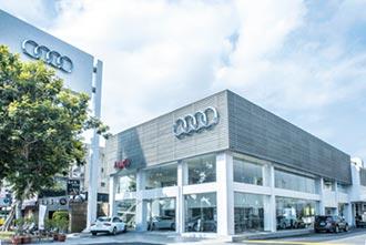 奧迪豐仕首間據點 Audi北投展示中心啟動