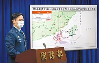 解放軍海空連環演訓 外交部已通報重要友我國家 國防部呼籲 共軍別當麻煩製造者