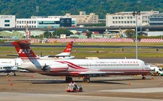 遠航老飛機 672萬俗俗賣