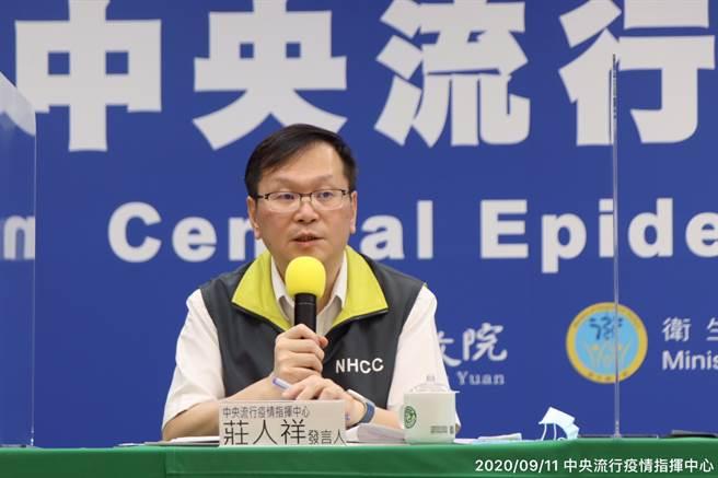 發言人莊人祥說,案498不排除在菲律賓或台灣感染。(圖/指揮中心提供)