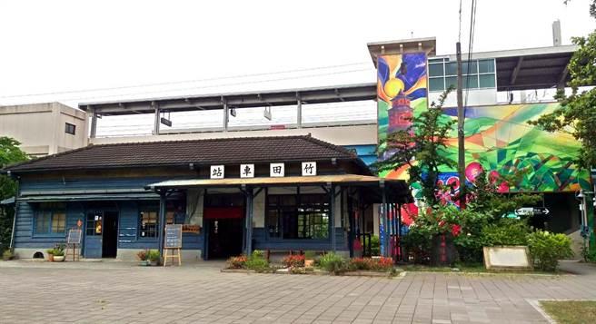 屏東竹田鄉預計明年加入「國際慢城」,希望吸引更多人到竹田深度旅遊及慢活、慢遊。百年歷史的竹田驛站是最大的觀光資產。(潘建志攝)