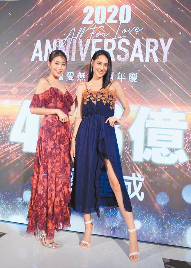 微風藝人宋蘋恩身穿Alice+Olivia洋裝、佟凱玲穿Chloe洋裝出席微風周年慶記者會。(微風提供)