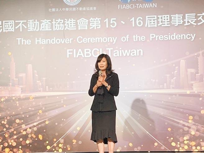 龍寶建設董事長張麗莉榮任中華民國不動產協進會第16屆理事長。(圖/黃繡鳳)