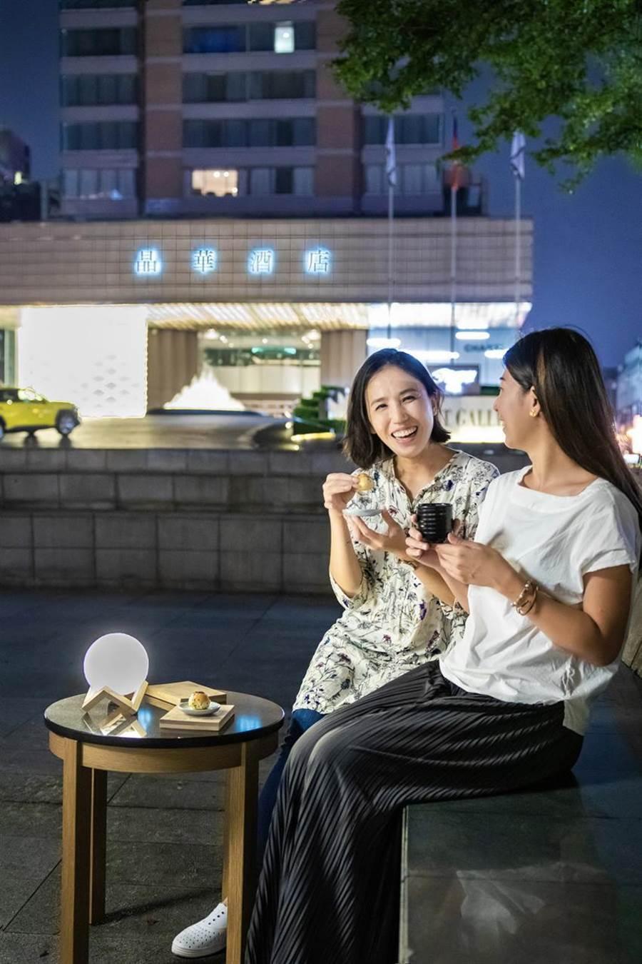 台北晶華酒店針對中秋連假不想要到風景名勝人擠人的朋友,設計了城市賞月度假專案。圖/台北晶華酒店