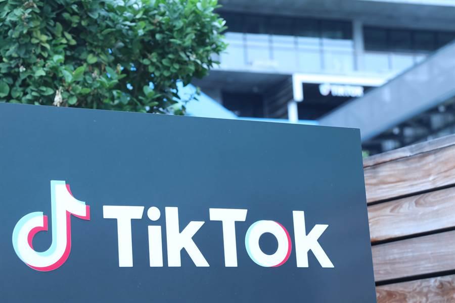 TikTok面臨美印日聯手抵制,海外市場重心可能移向東南亞。路透