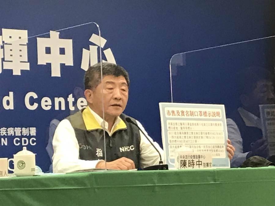 衛福部長陳時中今晚上政論節目,首度對參選台北市長一事回應 (圖/本報資料照)
