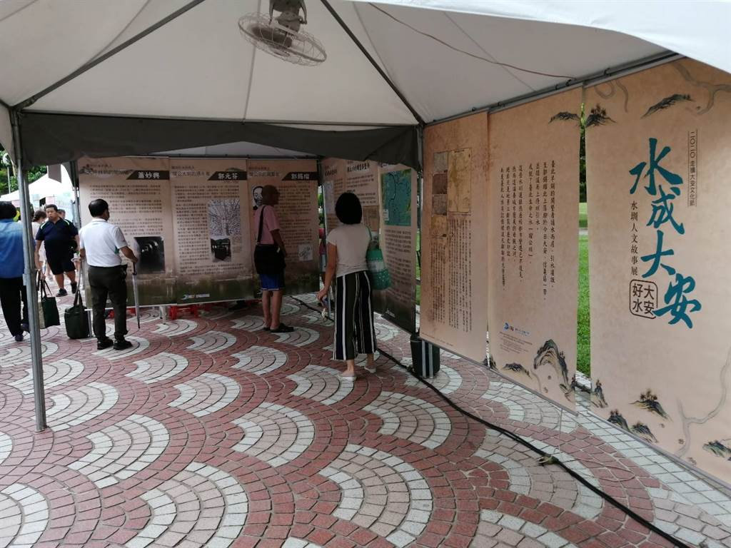 2020年走讀大安文化節,帶領市民朋友走訪境內水圳遺跡及生態公園,激發民眾對土地的認同與熱愛,在愉悅的心情下體驗大安人文。(大安區公所提供)