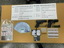 通緝犯擁槍放話「不惜一戰」  狼狽被逮搜出槍枝、毒品送辦
