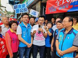 江啟臣現身中和連署 批民進黨一人獨裁