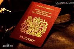 倫敦金融城稱歡迎持BNO港人 陸駐英使館:要認清現實