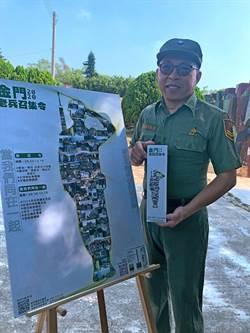 天堂不撤守:陳長文》從九六老兵的親筆信談兩岸