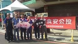 反瘦肉精美豬公投連署 台南溪北場開跑