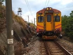 台鐵海線新埔至白沙屯段驚傳死傷事故  雙向列車延誤