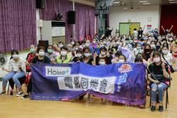 台南電影同樂會 邀弱勢團體欣賞《獅子王》