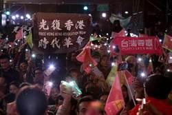5香港人來台「被消失」  網:選前we care選後who care