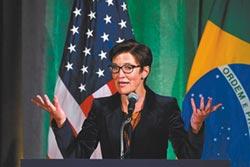 華爾街大型銀行首位女性執行長 佛雷瑟明年接掌花旗集團