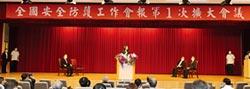 守護台灣 蔡提國安防護3策略
