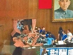 藍委強占議場不罰 要花41萬修繕