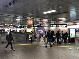 捷運被摸手未獲道歉  美籍女學生堅持告性騷