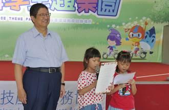 新竹科技產業服務協會邀3百位親師生暢遊小叮噹