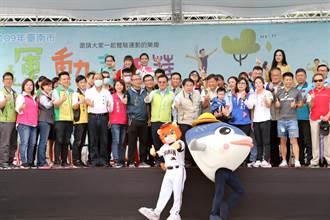 99體育節 台南運動嘉年華熱鬧開幕