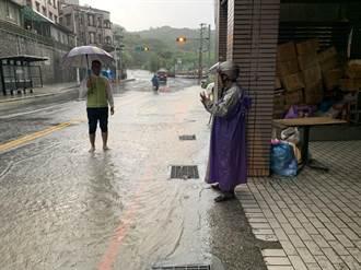 基隆受鋒面影響下強降雨 多處淹水嚴重