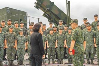 共機擾台軍演加劇 率國安高層信心喊話 針鋒相對 總統突視導防空飛彈
