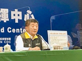 選台北市長 陳時中稱看明年上半年