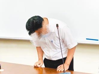 警兒性侵性騷 受害同學連環爆
