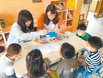 鄉所力爭 新豐增非營利幼兒園