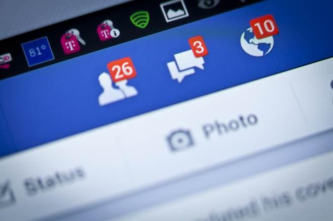 曾想加男同事臉書好友被拒,之後才發現裡面竟是自己的醜照(示意圖/達志影像)