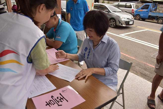 立委徐志榮夫人王慧珍一早也前來連署。(謝明俊攝)