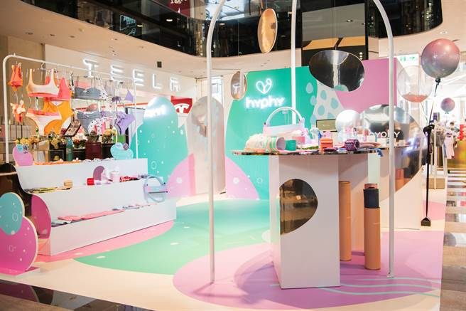 hyphy實體快閃店呈現活潑色系,展示hyphy熱銷商品和泳裝品牌à pois BY ARIA。(圖/品牌提供)