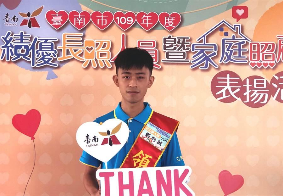 21歲的劉昀誠獲頒績優長照人員活力新人獎。(社會局提供/洪榮志台南傳真)