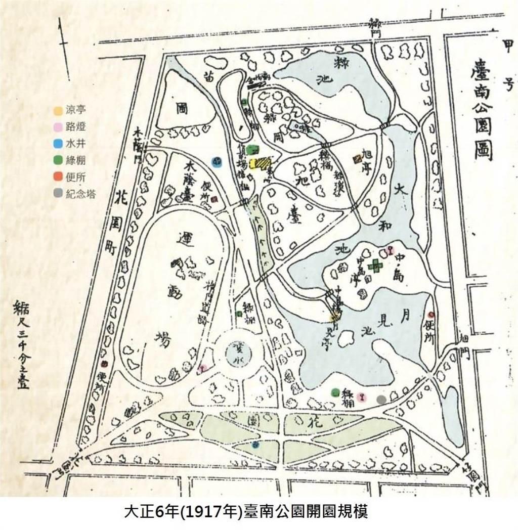 台南公園1917年時的規畫圖。(文資處提供/李宜杰台南傳真)