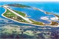 王定宇稱東沙島被包圍 遭吳斯懷「專業打臉」網推爆