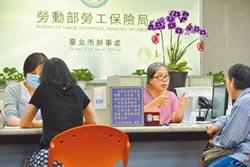 勞保改革 學者籲另立新基金