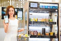 1.5公尺經濟 零售業必學新服務
