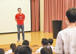 最年輕總座現身薇閣 暢談創業