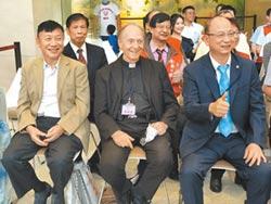 醫師公會捐300萬 助洋神父度晚年