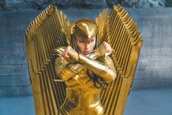 《神力女超人1984》4延檔改耶誕節上映