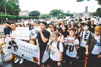 挺反送中網友「公開反對難民法」嘆雖同情港人遭遇
