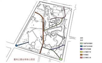 台南公園保存計畫完工 延續傳統功能