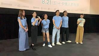 陳妤、林映唯、李杏卯起勁簽名  《可不可以》票房破7000萬