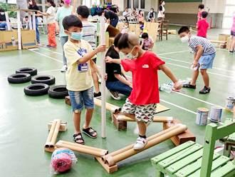 讓孩子們作主 嘉市首辦遊戲工作坊