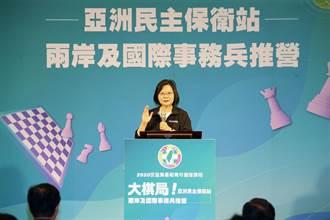 民進黨兵推營 蔡英文:年輕人要多關心兩岸與國際情勢