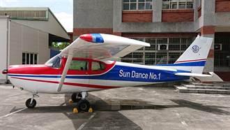 上騰工商帶學生搞飛機 購入小型商用機當教材
