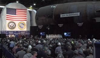 美軍最新攻擊潛艦命名蒙大拿號